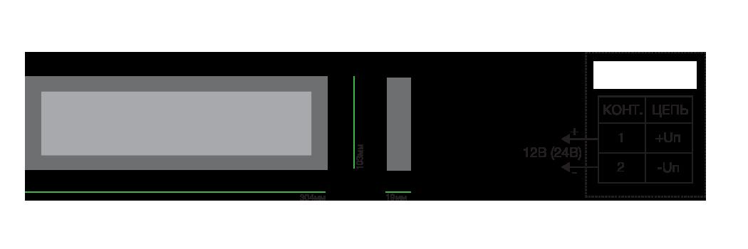 Молния-24 СН световое табло (скрытая надпись)